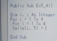 visual basic の書き方についての質問です  A1~D1までのセルの値の合計をE1に出力する これと同様のことをA4~D4をE4に出力するまで繰り返したいです  変数iとjを使ってループさせたいの ですが書き方が分かりません 途中までは書いてみたのですがこの先はどう書けばいいのでしょうか?  よろしくお願いします
