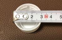 私は郵便局で働いております。 メルカリのゆうパケットの3センチオーバーが余りにも多すぎるので、何か3センチの目安になる物はないかと探していたところ、中々良い物を発見しました。  ペットボトルの蓋が3セン...