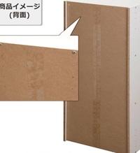 ★ニトリカラボ カラーボックスが不安定…★ ニトリのカラーボックスの背板が薄すぎて外れてしまいます。 一度分解して、再組立てして最後に背板をスライドしてはめ込んでみましたが、背板のテープ部分がグニャリと曲がってしまい、外れてしまいます。背板を補強するいい方法ありませんか?