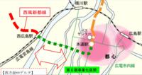 アストラムラインの西広島への延伸は決まっていますが、将来的に、西広島より更に先へ延伸して本通へつながるのは、実現するのでしょうか?それとも、廃案になってしまうのでしょうか? どう思われますか?