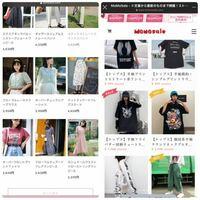 韓国ファッションの気だるい感じのを通販したいのですが、詐欺サイトばっかです。詐欺じゃないのを探そうとすると、左のようなガーリーな服ばっかのサイトにたどり着きます。私が求めているのは右のような服です。 どなたか、右のようなちゃんと届く韓国通販サイトを知りませんか?教えて下さい。