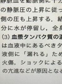 漢字の質問です。 血〜タンパク質の〜のところの漢字の読み方をおしえて下さい。