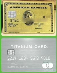 AMEXゴールドカードとラグジュアリーカードのチタンカードどちらがステータスは上ですか?