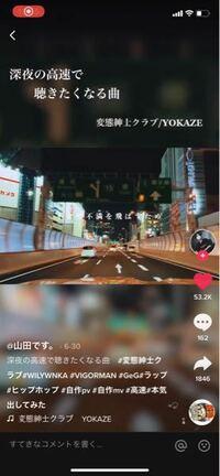 動画編集でこのように動画の後ろもその動画がぼけて再生されるようにするにはどのアプリ使えばできますか? iPhoneです  https://vt.tiktok.com/yJMYUY/