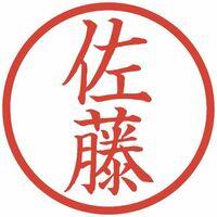 三井住友銀行の口座解約について お届け印なのですが下の画像の字体のハンコでもいいんですか?  印鑑登録したハンコじゃないとダメなんですか?