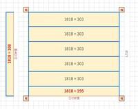 床材の使いまわしは可能でしょうか?  床よりも框の方が高いので、フローリングの残材を使おうと思っていますが、このようなやり方に何か注意が必要でしょうか? まず1710mmの床に床材6枚を貼るのですが、最後は195mmになります。残った108mmも框の代わりに再利用するのですが、断面は考えないものとします。  フローリングには三方に凸があるのですが、残材の方は凹が無いので使えないのです...