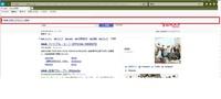 YAHOO検索時に上に出てくるバーを消したいです。  写真の通り、検索するとそのワードに関連するバーが出てきて、 「画像 動画 知恵袋 …」のボタンがすぐに押せず困っています。