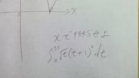 微積分  解き方を教えてください 横向きですいません 少し見えているグラフは関係ないです