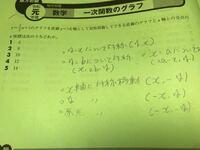 公務員試験の数学の問題です。答えは3番です。解説を見ても理解できないため、詳しい解き方を教えて下さい。 よろしくお願いします。