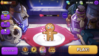 クッキーランの友達追加ってどうやってやるんですか?どこを見ても友達追加の表示がないです。