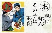 コンビニや大手家電量販店、飲食店、居酒屋、ドラッグストアの中国人店員や韓国人店員に、日本人客に対する反日感情はありますか?