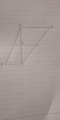 中学数学の図形の問題です。数学の先生から挑戦状的な感じで送られた問題なんですが、全然解法が分かりません。先生本人も難しいと言ってました。教えて下さい。お願いします。 下の図で、四角 形ABCDはAD//BCの...