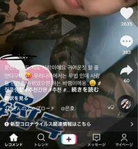 韓国の若者の間では和彫りが流行っているのですか?