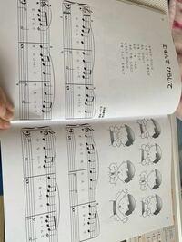 楽譜の読み方わかる方教えてください。 ヘ音記号の読み方がわからなくて教えて欲しいです(´⚯`)