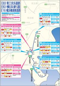 東名高速道路や中央自動車道はNEXCO中日本管轄ですが、第三京浜道路・横浜新道・横浜横須賀道路は何故NEXCO東日本管轄なのですか?