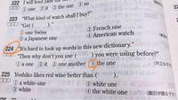 英語文法の質問です。 224番、なぜitではダメなんですか?? よろしくお願いします。