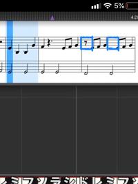 マインクラフトの音ブロックで楽譜の曲を再現したんですけど、下の写真の青で囲った最初の四角の音の長さが長く、2つ目の四角の音の長さが短くなったんですけど、 実際の曲の音の長さは2つとも同じ長さなんですけ...
