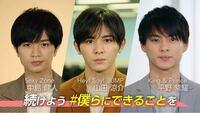 BTSのビジュアルライン(ジョングク、テテ、ジン) ジャニーズの写真の3人(中島健人、平野紫耀、山田涼介)  どちらがイケメンだと思いますか?
