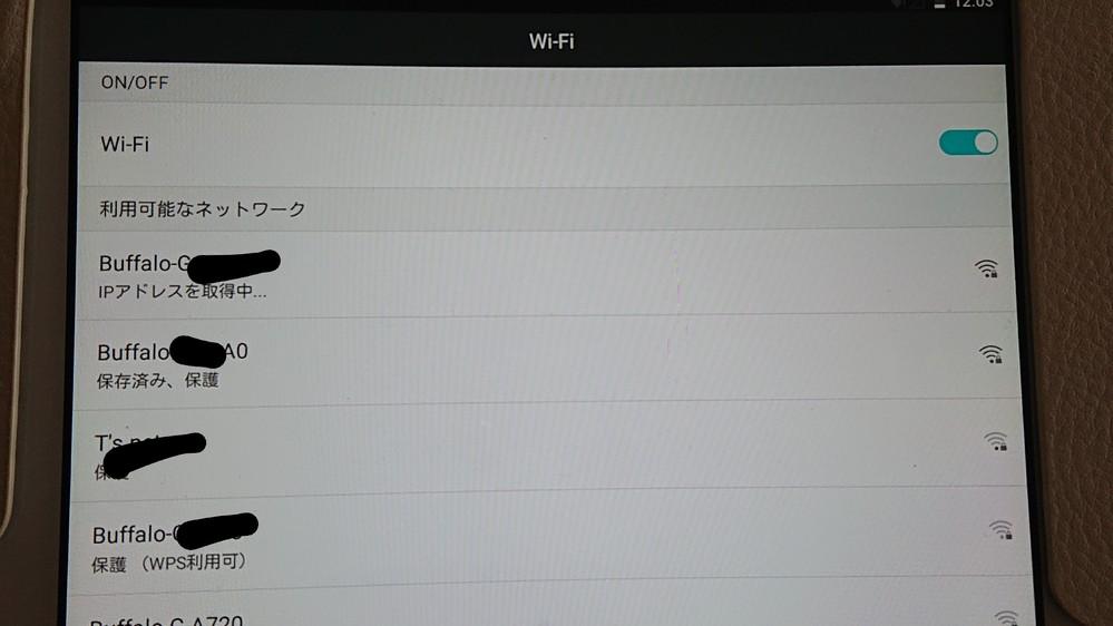 自宅でWi-Fiに繋がらない端末(dtab d-01H docomo契約は解除済み)があります。