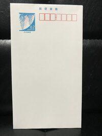 市役所への書類郵送時に、郵便書簡を使用する事は、マナー違反でしょうか?  書類は多くても、A4 3枚程度になります。