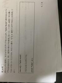 (至急)このc言語の問題わかる人いらっしゃいますでしょうか??よろしくお願いします!