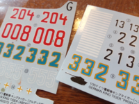 キングタイガーのプラモデルを買ったのですが付属しているデカールのターレット番号が同社の古いキットと少し違います。どういったちがいがあるのでしょうか。