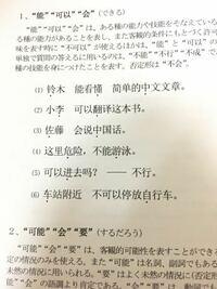 p.8上・この(1)〜(6)の文の日本語訳を教えてください。