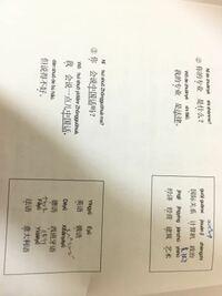 p.14・この文と四角の中の単語の日本語訳を教えてください。