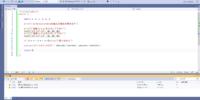 Visual StudioでC言語の練習をしています。 以下の写真は連立方程式を解くプログラムです。  エラーは出ないのですが、「戻り値が無視されました scanf」とあるのですが、どこを直したらこの表示が消えるでしょうか?  2019年度版を使っています。また、4996の警告を無効にしてscanfを使えるようにしてます。  分かる方いらっしゃいましたら教えてほしいです。
