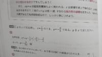 この例題1は、y=(2/5)xじゃダメですか? なぜy=2/5x なのですか?