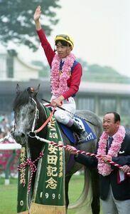 オグリキャップが走ったレースで 一番実力を見せつけたレースは 安田記念でよろしいでしょうか?