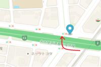 高速道路の高架下にある道路などで、右折して20~30メートルほど進んだ先に信号交差点がある場合、同じ一つの交差点になるのでしょうか?別な交差点になるのでしょうか?  法律的な決まりとかありますか?