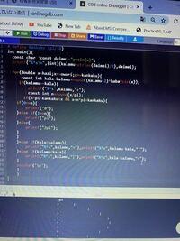 C言語で縦向きサイン波を表したいのですが、πから2πの間も右側に波を作ってしまいます。どうしたら左側にもってこれますか? 早急にお願いします