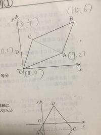 OACの面積の求め方を中学二年生にも分かるよう式をあまり使わず言葉で教えて頂きたいです