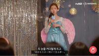 少女の世界で、ユナちゃんが歌っては歌ってなんて言う題名ですか??