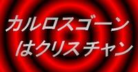 岡田晴恵さんには再現不可能実験論文疑惑があるそうですがモーニングショーで取り上げましたか?コロナのところはとばしていて観てないので。STAP細胞ほどのインパクトがないからスルーということなのかな。 https...