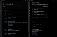 すんまんせん、、windows10にてウィルスに感染しました。。windowsセキュリティ→アプリとブラウザーコントロール(レビュー)→保護の履歴 ←ここのページにて下記の様に表示されております。 ---------------------------------- 2020/8/11 19:25 検出済みPUA:Win32/Presenoker 状態:アクティブ アクティブな脅威は...