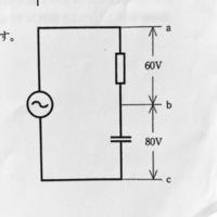ac間の電圧の求め方を教えてください。 答えは100vです。