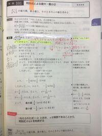 解答の8行目で、xが実数より、と書いてありますが、これはどこからxが実数であることがわかるのですか? 一つ前の問題には、xは実数として、と問題文に書かれていたのですがこの問題には書かれていませんでした。 ((書き込みは気にしなでください...)