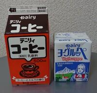 新海誠監督作品「秒速5センチメートル」のファンの方に質問です。南日本酪農協同⁽デーリィ⁾の製品では、ヨーグルッペとコーヒー牛乳のどちらが好きですか?