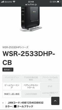 Ipv6に対応していない無線LANルータを中継機として使用しています。 親機がipv6を使用していても中継機がipv6に非対応なら自動的にipv4に接続されてしまうのでしょうか? 中継機として使っている無線LANルーターは バッファローのWSR-2533DHP-CB です。 また、オススメの中継機、中継機として使える無線LANルーターを教えてください。 よろしくお願い致します。