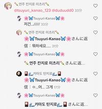 韓国語っぽいのですが、 これ誰か日本語に訳してくれませんか?