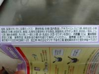 杏仁豆腐キットで杏仁豆腐作ったんですけど、原材料に杏仁らしき記述がありません。まさか香料で杏仁豆腐の味を再現してるのですか?