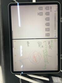 iPad Pro第一世代でこのような画面分割は可能でしょうか。iPad Pro1世代はApple Pencil第何世代が使えますか?あまり詳しくないので教えてください