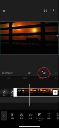 動画編集アプリのcapcutについてなのですが、添付画像の赤丸がついているダイヤのようなマークの機能はどのように使うのですか?