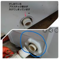 大至急お願いいたします 数日前から洗濯機の排水ホース の本体側結合部分のホースを固定 している部品が欠けてしまい 排水ホースをつけることができなくなりました  この部品の名前がわかるかた教えてください