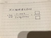 高校数学です。どなたか詳しい解説をよろしくお願いします。 □に入る数字を求める。