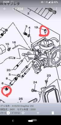キャブレターのメインジェットなのですが、赤丸をつけたものがメインジェットになります。上部のメインジェットも清掃した方が良いのでしょうか?詳しい方、宜しくお願いします。