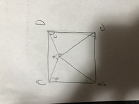 四角形ABCDは正方形で、三角形EBCは正方形です。この時の、xとyの求め方を教えてください。