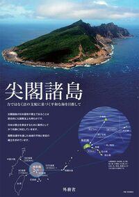 尖閣諸島は、日本台湾中国のどの国の領土と皆さんは考えてますか? 尖閣諸島をめぐっては、現在日本と台湾と中国が領有権を主張しているようです。  中国船の領海侵犯も相次いでいるみたいですね。 そこで思っ...